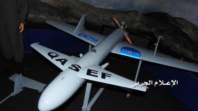 الحوثيون يعلنون إستهدافهم لمطار أبها بضربات جوية عبر طائراتهم الجديدة !