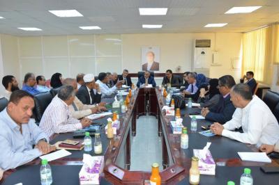 مجلس إدارة البنك المركزي اليمني يتخذ عدداً من القرارات الهامة ( نصها )
