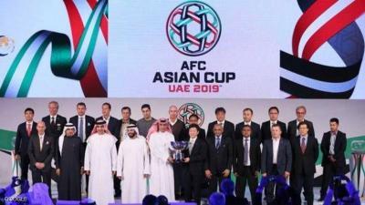 الإعلان عن قرعة المجموعات لكأس آسيا 2019 وموقع اليمن بين المجموعات