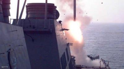 صواريخ وقطع عسكرية من 3 دول أمريكا - بريطانيا - فرنسا .. تعرف على ترسانة ضربة سوريا