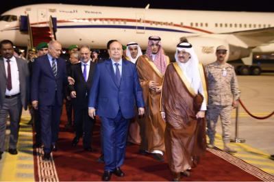 الرئيس هادي يصل مدينة الظهران السعودية للمشاركة في القمة العربية ( صوره)