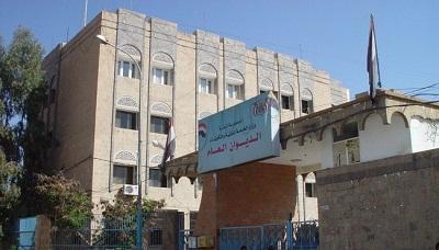 حراسة وزارة الخدمة المدنية تلقي القبض على شخص كان بحوزته مسدس كاتم الصوت أمام مبنى الوزارة ( تفاصيل)