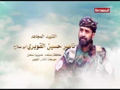 نزيف حوثي على مستوى القادة الميدانيين يضاعف رعب «الجماعة»