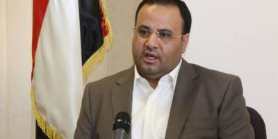 عاجل : الحوثيون يعلنون مقتل رئيس المجلس السياسي الأعلى القيادي الحوثي صالح الصماد