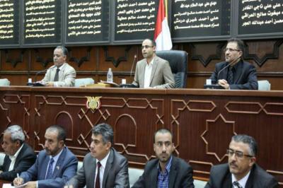"""برلماني يهاجم القيادي الحوثي """" المشاط """" ويكشف ما حدث في جلسة مجلس النواب"""