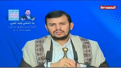 """أبرز ما جاء في كلمة عبد الملك الحوثي بمناسبة تشييع جثمان """" الصماد """""""