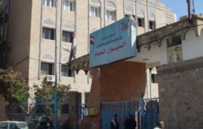 """الخدمة المدنية """" بصنعاء """" تعلن الثلاثاء القادم إجازة رسمية"""