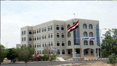 ماذا يعني تعيين قيادات حوثية بارزة في مجلس الشورى ؟ وعلاقة ذلك بإستهداف مجلس النواب ؟
