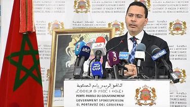 المغرب يكشف عن 3 أدلة أساسية دفعت لقطع العلاقات مع إيران