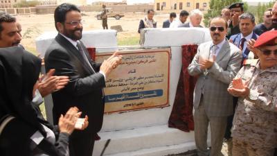 """وزير الإعلام """" الإرياني """" يضع حجر الاساس لقناة اقليم سبأ الفضائية بمأرب"""