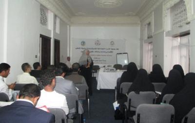 جمعية (فاد) تنفذ الندوة الرابعة  لحملة حماية حقوق المقترضين بصنعاء