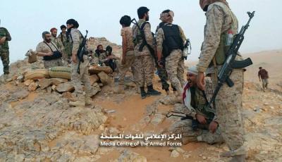 الجيش الوطني يسيطر على مواقع جديدة في صعدة