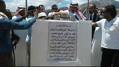 وزير الأشغال والسفير السعودي يضعان حجر الأساس لحفر آبار لمياه الشرب بسقطرى