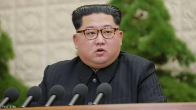 وزير الخارجية الأميركي: هذا ما طلبه زعيم كوريا الشمالية