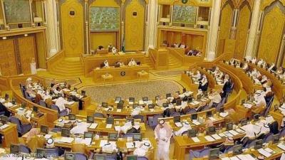 تفاصيل مشروع قانون مكافحة التحرش الذي أقره مجلس الشورى السعودي