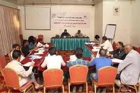 مؤسسة منصة للإعلام تختتم اللقاء التشاوري الثاني لمواجهة خطاب الكراهية والتحريض في وسائل الإعلام اليمنية بصنعاء