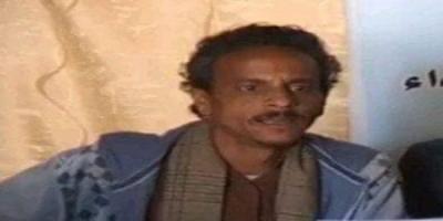 وفاة ناشط وحقوقي بعد عام من التعذيب في سجون الحوثيين .. أطلق سراحه ليلقى مصرعه