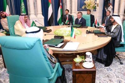 بيان قمة مكة :الاتفاق على تقديم حزمة من المساعدات الاقتصادية للأردن ( نص البيان)