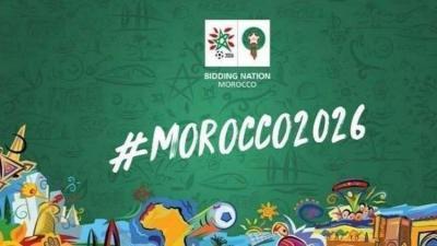 مونديال 2026.. الملف الثلاثي الأوفر حظا.. وورقات رابحة قد ترجح كفة المغرب