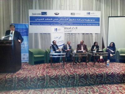 نظمه HRITC... اختتام المؤتمر الإقليمي نحو رؤية لحركة حقوق الإنسان في العالم العربي بالقاهرة