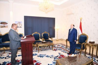 محافظا الضالع ولحج يؤديان اليمين الدستورية امام رئيس الجمهورية