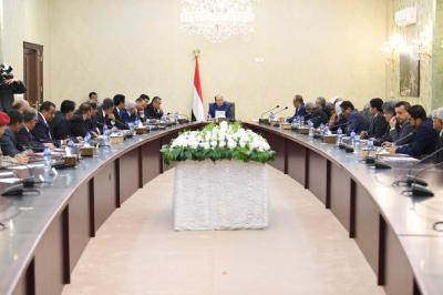 الرئيس هادي يترأس اجتماعاً استثنائياً لمجلس الوزراء في العاصمة المؤقتة عدن ( أبرز ما جاء في الإجتماع)