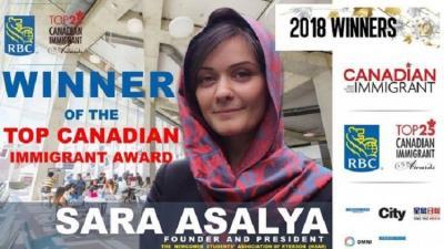 فلسطينية تفوز بجائزة أفضل مهاجرة كندية