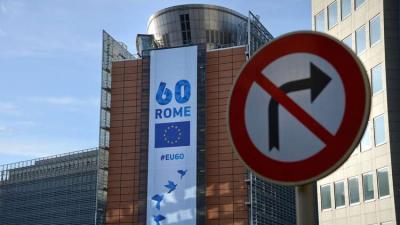 الاتحاد الأوروبي يقر رسوما إضافية على بعض الواردات الأمريكية