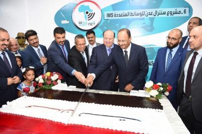 """أول تعليق لجماعة الحوثي على إطلاق شركة الاتصالات الجديدة """"عدن نت"""