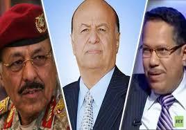 إكتمال تواجد قيادات الدولة العليا داخل الآراضي اليمنية