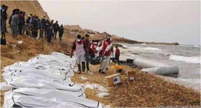 """وفاة 5 شبان يمنيين غرقاً في السواحل الليبية أثناء محاولتهم التسلل إلى أوروبا  """" أسماء """""""
