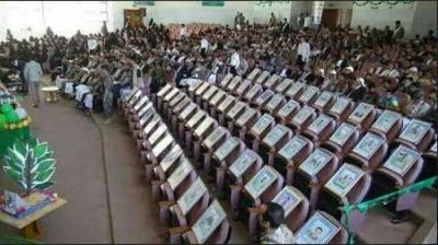 شاهد صوره لحوثيين أثناء حفل تخرج بالجامعة .. قُتل الخريجين وبقيت صورهم على الكراسي !