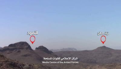قوات الجيش تتقدم وتسيطر على مواقع جديدة في نهم شرق العاصمة صنعاء ( صوره)
