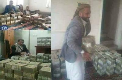بالأرقام.. كيف ينهب الحوثيون أموال اليمنيين؟