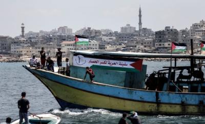 بحرية الإحتلال الإسرائيلية تعترض سفينة الحرية 2 قبالة سواحل غزة