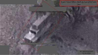 بالصور.. التحالف يرصد منصة إطلاق صواريخ باليستية بصعدة