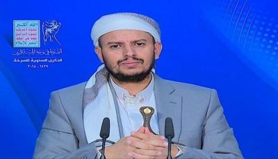 عبد الملك الحوثي يتعهد بصرف مرتبات موظفي الدولة .. بشرط .. ويرفض الحلول السلمية في الحديدة
