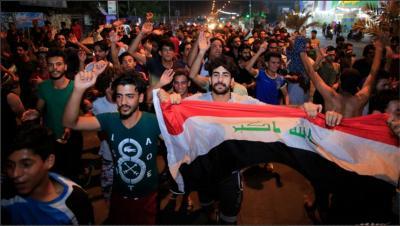 الاحتجاجات العراقية.. ما هي دلالاتها وتداعياتها ؟