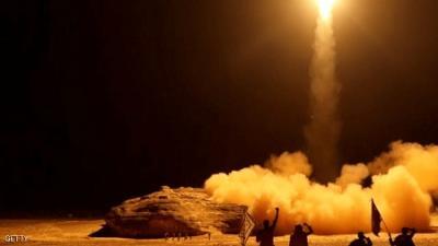 التحالف يكشف عدد الصواريخ التي اطلقها الحوثيون على السعودية منذ العام 2015