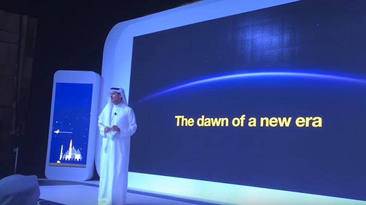 """لأول مرة.. """"متجر إلكتروني"""" عربي يدخل أسواق الصين!"""