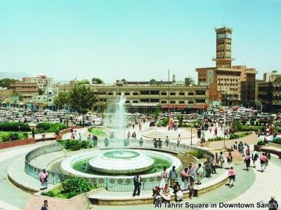 """الاقتصاد اليمني يفقد تريليوني ريال بسبب """"الإرهاب والفساد """""""