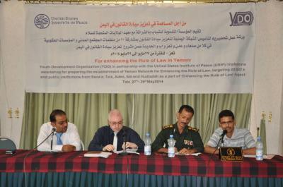 بالشراكة مع معهد الولايات المتحدة للسلام ..  المؤسسة التنموية للشباب تقيم ورشة عمل لتأسيس الشبكة اليمنية لتعزيز سيادة القانون