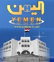 دراما رمضانية يمنية مسلسل «طريق المدينة - ومسلسل «أمل».