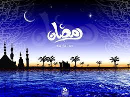 الفلكي اليمني الجوبي يتوقع أن يكون يوم السبت 28 يونيو أول أيام شهر رمضان المبارك