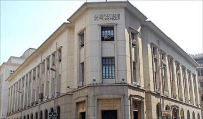 انتقادات لاستعانة مصر بخبراء اقتصاد أجانب