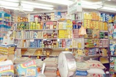 اليمنيون ينفقون 300 مليار ريال على الغذاء
