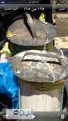 إبطال عبوات متفجرة كانت تستهدف منزل البرلماني الشيخ عبد الله بدرالدين بعمران ( صور)
