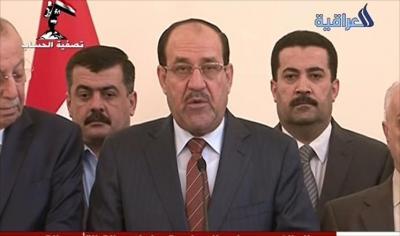 برلمان العراق يفشل بتبني الطوارئ ومطالب بدعم دولي