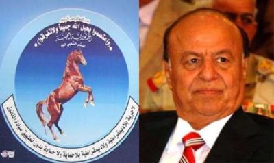 الرئيس هادي  يُبرر إغلاقه لقناة اليمن اليوم بصفته أمين عام المؤتمر الشعبي العام والمعني بالمحافظة على المؤتمر