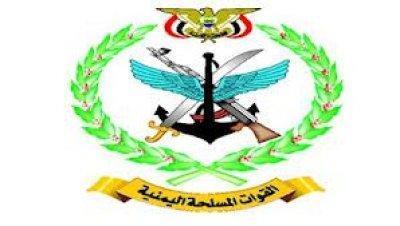 قيادة وزارة  الدفاع تنعي استشهاد مدير الألغام بالمنطقة العسكرية الثانية الذي استشهد يوم أمس السبت